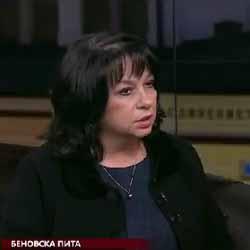 Теменужка Петкова: ЧЕЗ ще бъде продаден само на  купувач одобрен от България, готови сме за зимата - студеният резерв е в кондиция