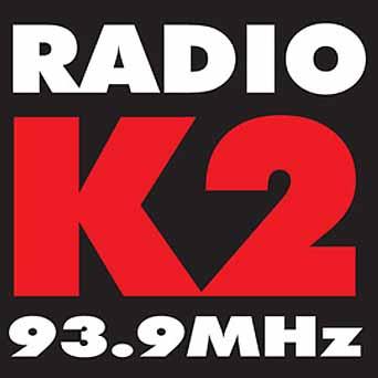 Мили хора,  Радио К2 ви пожелава Светла Коледа и Честита Новата 2019 година.