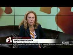 Марияна Николова: С позицията на АИКБ не съм съгласна - Велев ще питам лично